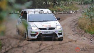 Junior Rally Team на Ралли Санкт-Петербург 2015