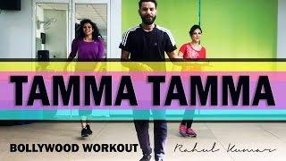 Tamma Tamma Easy Dance | Tamma Tamma Bollywood Dance Workout | Tamma Tamma Fitness Choreography