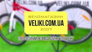 """Обзор велосипеда Bergamont Revox Lite 24"""" (2019)"""