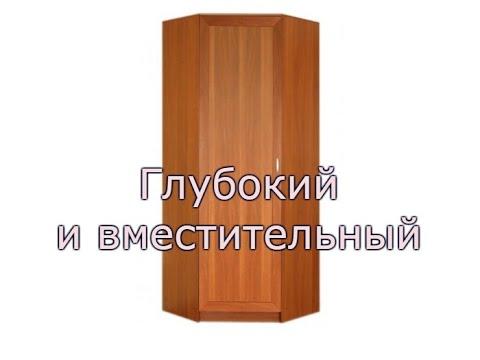 Угловой шкаф / Обзор мебели для прихожей