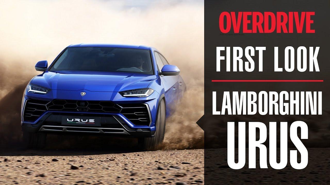 Lamborghini Urus In India First Look Overdrive Youtube