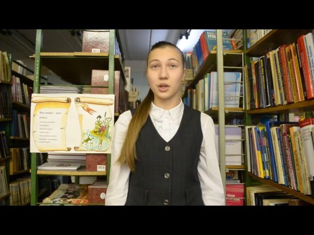 Изображение предпросмотра прочтения – ДарьяИвлева читает произведение «Внимая ужасам войны» Н.А.Некрасова