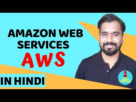 Introduction To Amazon Web Services (AWS) and it's Benefits Explained in Hindi