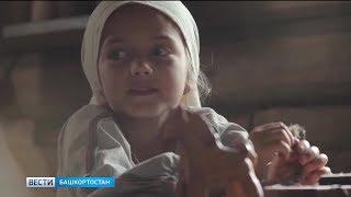 Фильм «Сестрёнка» стал победителем Международного детского кинофестиваля «Алые паруса Артека»