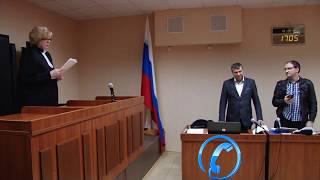 Неповиновение НЕ законному требованию Областной суд