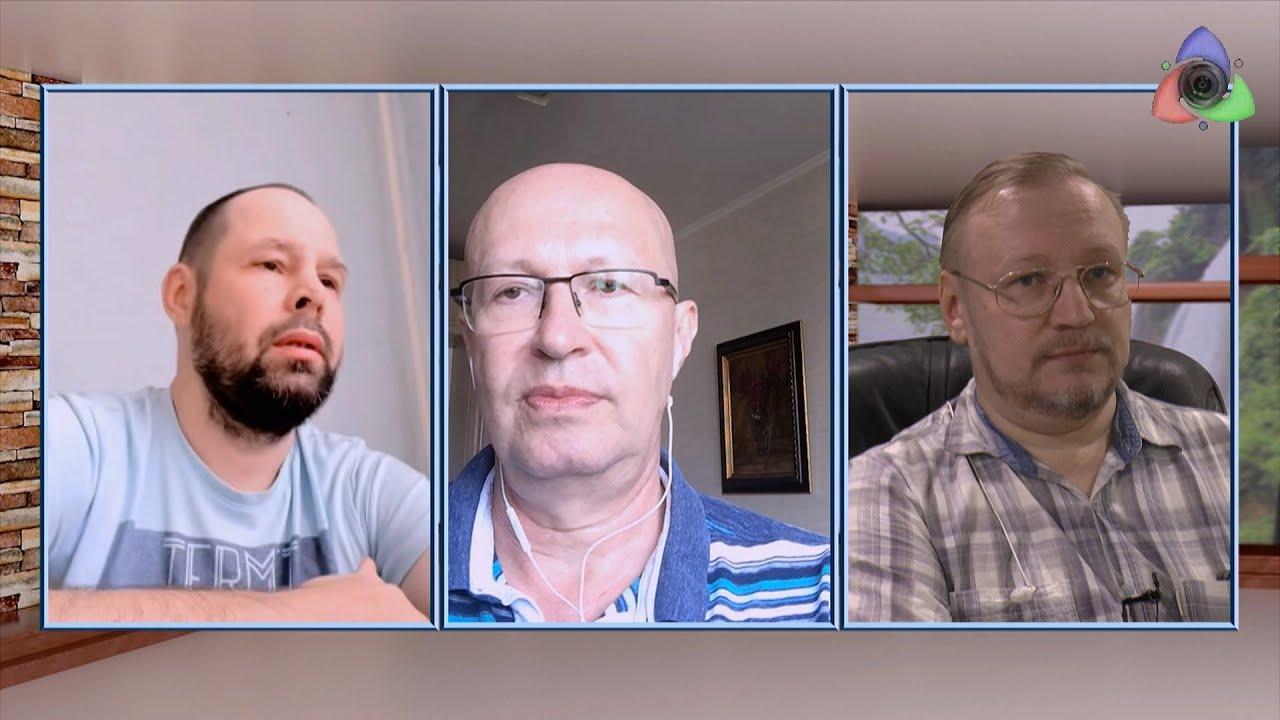 Валерий Соловей, Алексей Кунгуров, Игорь Бощенко -  ответы на вопросы