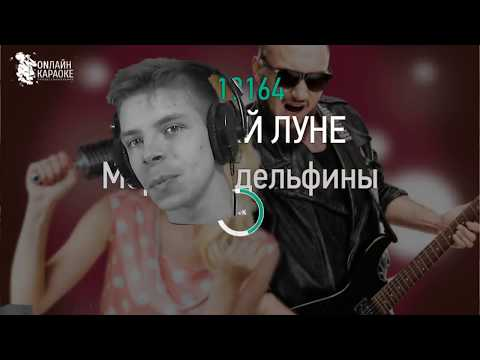 «Караоке с Бошками» | «Karaoke Room» | «Раздув»