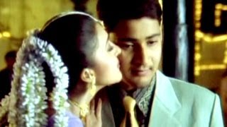 Yuvaraju Movie  Tholi Valape Thiyyanidi Video Song  Mahesh Babu, Sakshi Sivanand, Simran