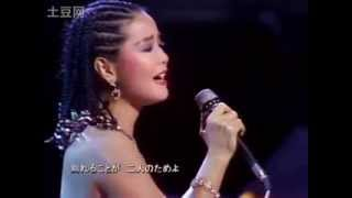 Download Kuukou (Airport) - Teresa Teng MP3 song and Music Video