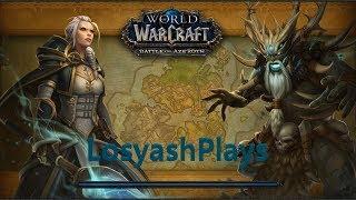 ЦЕ НЕ ГРА - ЦЕ ЖИТТЯ! World of Warcraft ➡ СТРІМ