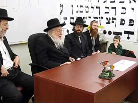 Reb Yitzchak Sheiner visiting Cheder Toras Zev