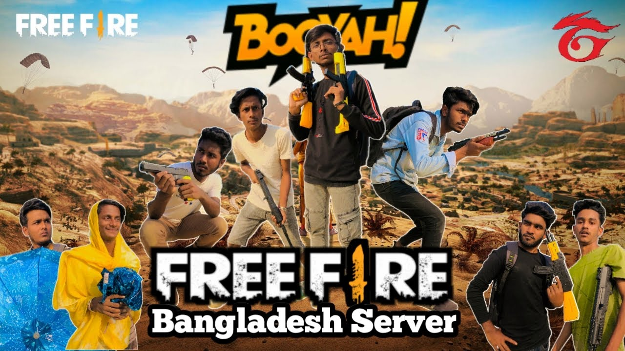 Free Fire Bangladesh server 2 | Bangla funny video | BAD BROTHERS | It's Omor