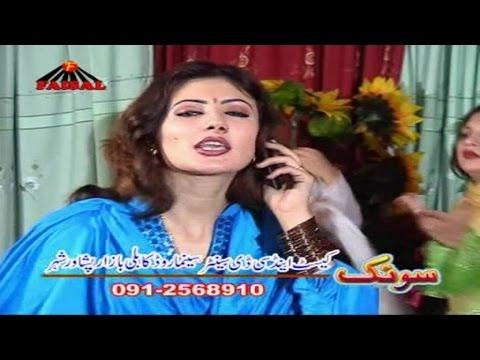 Pa Hello Hello Zama - Nazia Iqbal - Pashto...