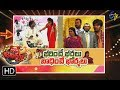 Extra Jabardsth | 9th June 2017 | Full Episode | ETV Telugu