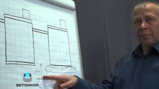 видео Типы автономной канализации