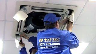 Техническое обслуживание кассетного кондиционера Daikin(Заказ энергосберегающих систем вентиляции, кондиционирования, отопления тепловыми насосами, теплыми пола..., 2013-07-02T07:32:06.000Z)