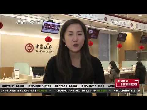 Chinese banks in S. Korea grow as more save in yuan