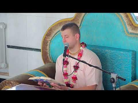Шримад Бхагаватам 1.5.18 - Кришна Двапаяна Вьяса прабху