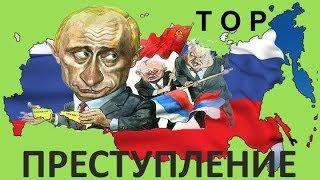 Gambar cover Юрий Болдырев о ТОР