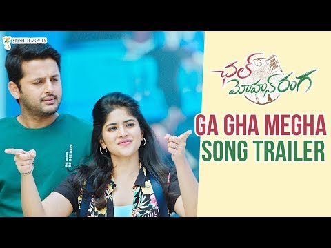 Ga Gha Megha Song Trailer | Chal Mohan Ranga Movie Songs | Nithiin | Megha Akash | Thaman S