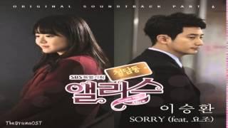 Video Lee Seung Hwan (Feat.Yozoh) - Sorry (Cheongdamdong Alice OST) download MP3, 3GP, MP4, WEBM, AVI, FLV Maret 2018