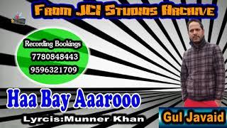 Video New Kashmiri Folk Song  By Gul Javaid Full HD Song download MP3, 3GP, MP4, WEBM, AVI, FLV Agustus 2018