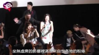 第一次來台灣的天海祐希,才一進場,就引起滿場的尖叫不絕於耳,馬上非...