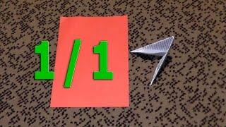 Как сделать модуль размера 1/1 для модульного оригами
