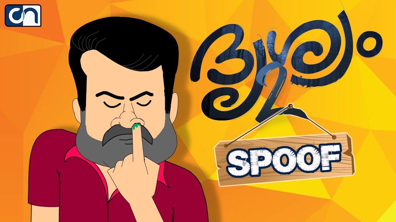 Download Drishyam 2 Spoof  Chalu Network