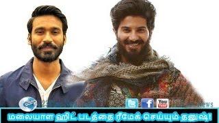 Dhanush to remake Dulquer Salman's Charlie  | 123 Cine news | Tamil Cinema news Online
