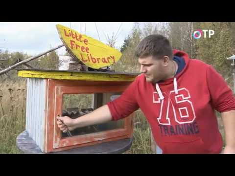 Russian Hobbit and BookCrossing (english subtitles)