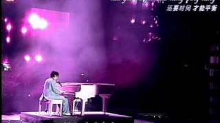 [vietsub + Kara] Jay Chou Feat. Landy Wen - Wish Me A Happy Birthday