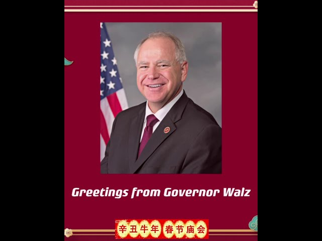 MICS 2021 CNY Greeting from MN Governor Tim Walz