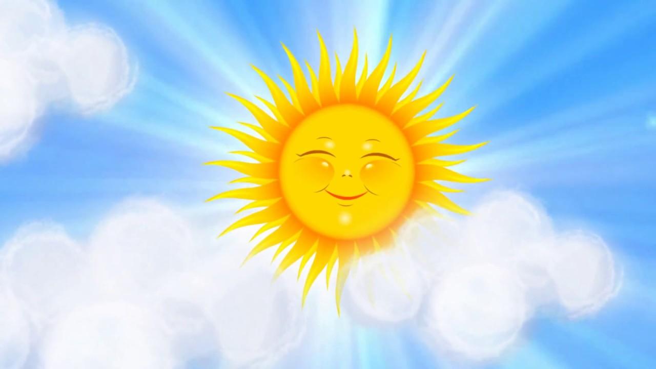 Открытки с солнцем и лучиком весна