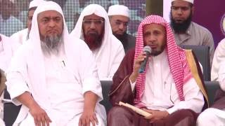 All India Quran Competition