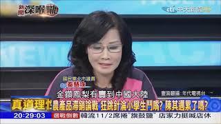 沒風度,沒雅量的高雄市長候選人陳其邁
