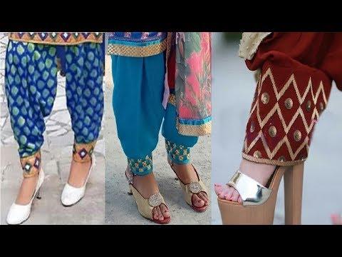 Stylish Paucha | Stylish Ponche | Latest Pouncha Design | Salwar Bottom Design | Salwar ki Mohri