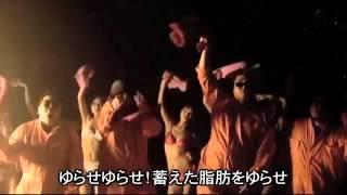 豊満乃風 - 恋しくて feat. SPICY CHOCOLATE