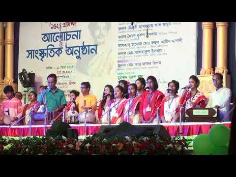 Nazrul Songit  2017