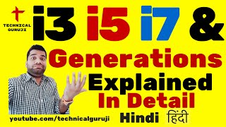 hindi urdu i3 vs i5 vs i7 explained in detail everything you want to know