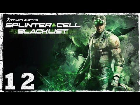 Смотреть прохождение игры Splinter Cell: Blacklist. #12: Побег из тюрьмы.