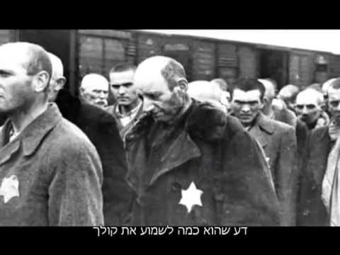 קליפ מרגש עד דמעות שוואקי שמע ישראל | יעקב שוואקי