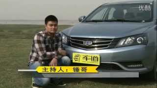 Geely Emgrand EC7 2015