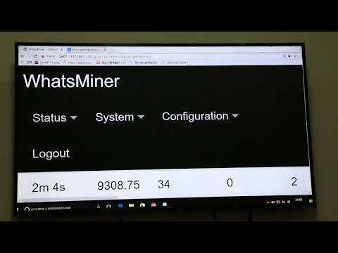 whatsminer M2 miner testing video 9.3th 2.0kw for bitcoin and bitcoin cash mining.
