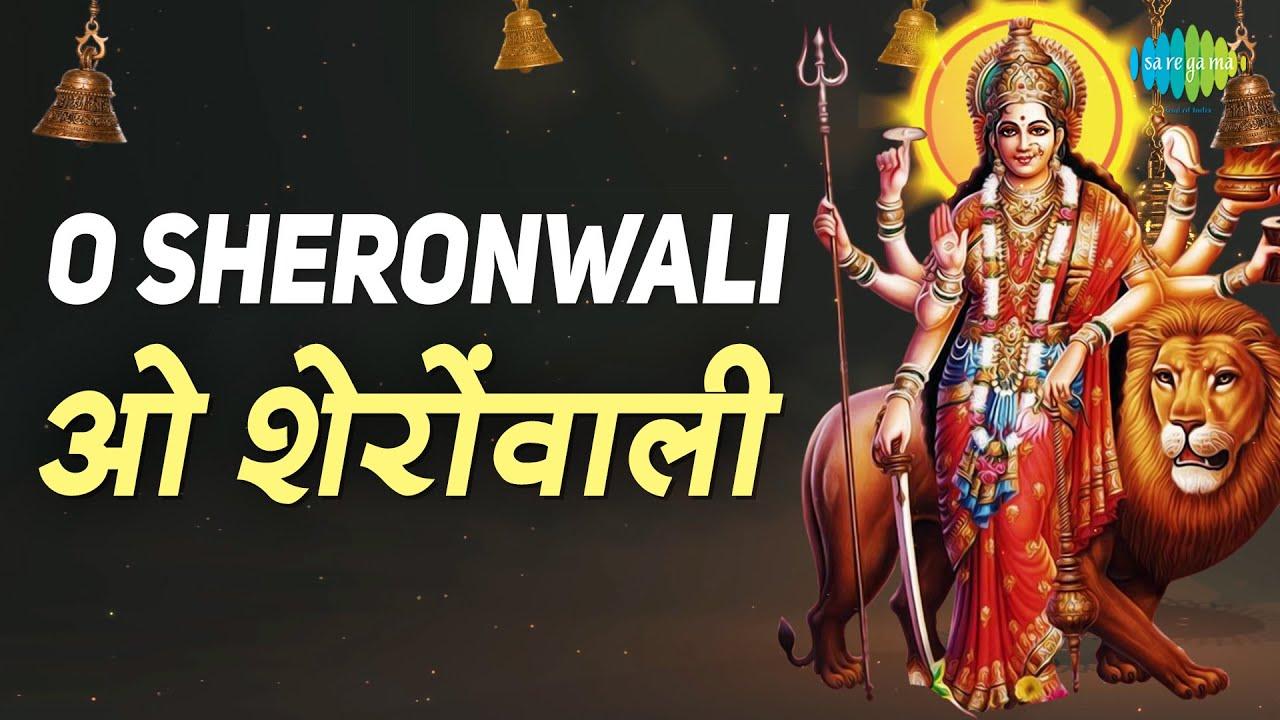 Download O Sheronwali   Lyrical   ओ शेरोंवाली   Mohammed Rafi   Asha Bhosle   Suhaag   Mata Bhajan