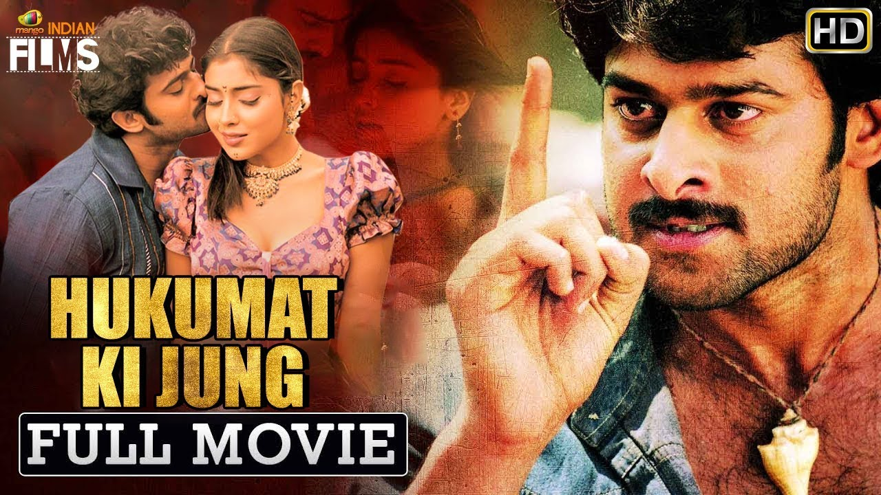 Download Prabhas Hukumat Ki Jung Hindi Dubbed Action Movie | Shriya Saran | South Indian Hindi Dubbed Movies
