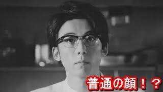 高橋一生は「イケメン」か? YT動画倶楽部 ご視聴いただき有難うござい...