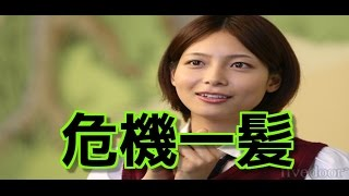 """今年5月に入籍した女優の相武紗季(31)に、 早くも""""スピード離婚説""""が..."""