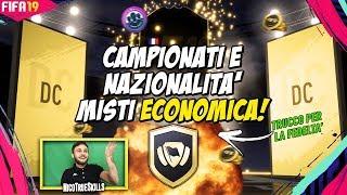 SCR FIFA 19| CAMPIONATI E NAZIONALITA' MISTI CON TRUCCO FEDELTA'! TUTORIAL ECONOMICO
