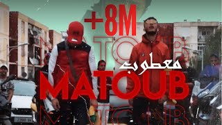 Mc Pissco Ft. Phobia Isaac - Ma3toub - [Clip Officiel]